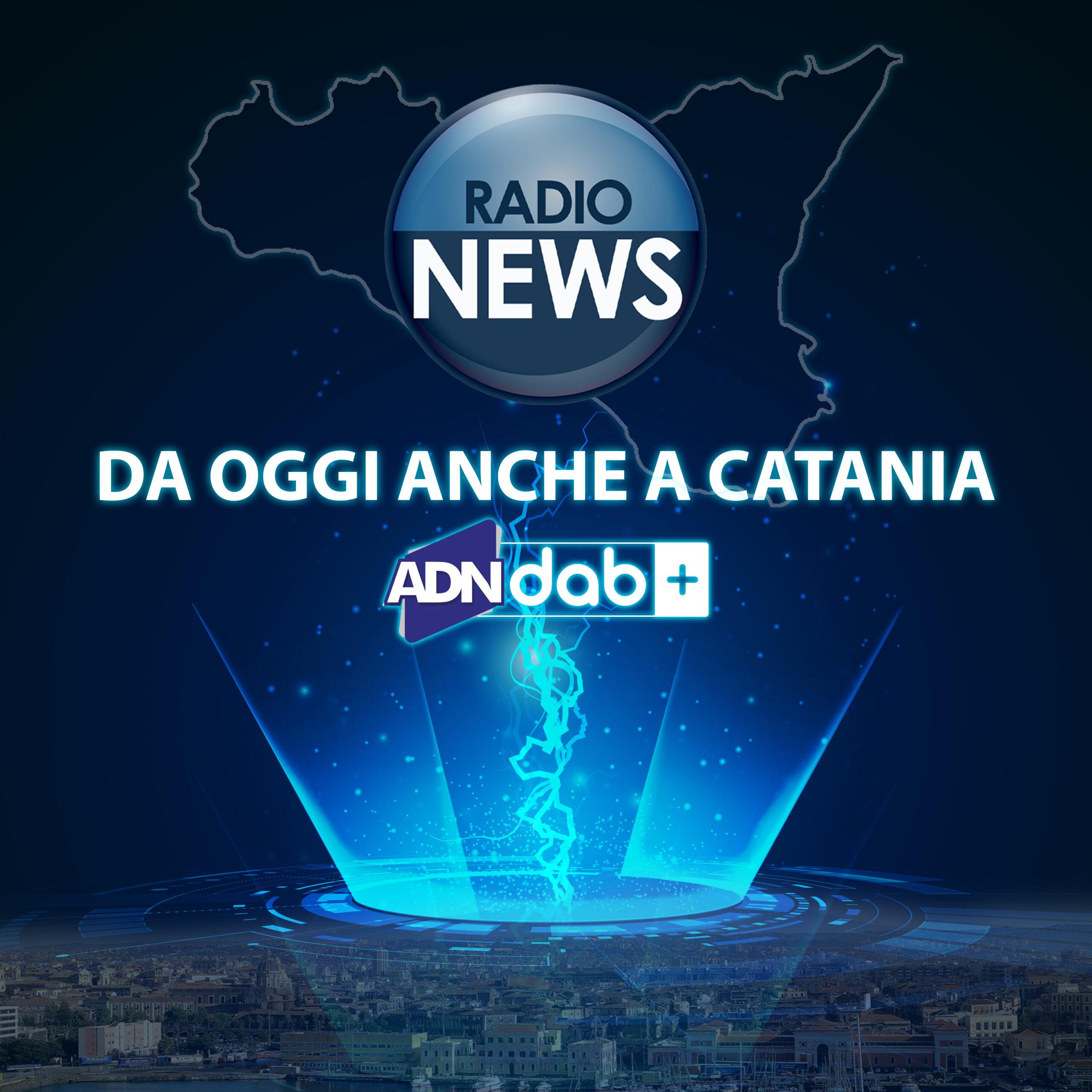 You are currently viewing Radio News 24   da oggi a Catania in DAB+